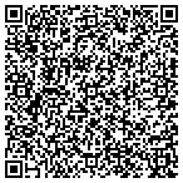 QR-код с контактной информацией организации № 14 ТЕЛЕФОННО-ТЕЛЕГРАФНОЕ ОТДЕЛЕНИЕ СТУЭС СУРГУТТЕЛЕКОМСЕТЬ