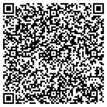 QR-код с контактной информацией организации КОНВЕРТ ООО