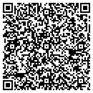 QR-код с контактной информацией организации ДАНИЕЛА