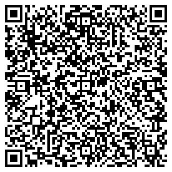 QR-код с контактной информацией организации ЭЛЕГАНТ-ЛЮКС ООО