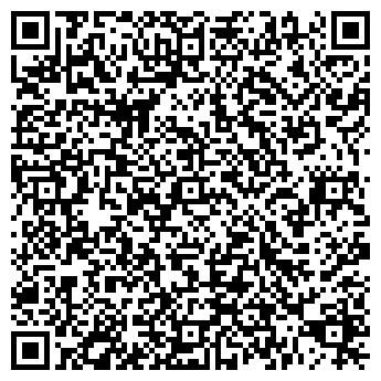 QR-код с контактной информацией организации «Sahar»