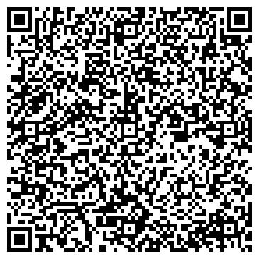 QR-код с контактной информацией организации ЛАГУНА САЛОН-ПАРИКМАХЕРСКАЯ