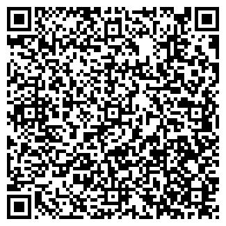 QR-код с контактной информацией организации ЗАВОД МОДУЛЬ