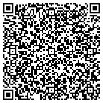 QR-код с контактной информацией организации ПЬЕР ООО