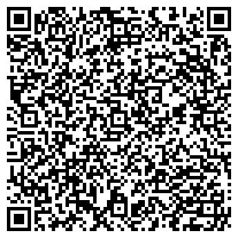 QR-код с контактной информацией организации ЭЛЕГАНТ-ЛЮКС