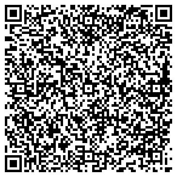 QR-код с контактной информацией организации СТИЛЬ. RU САЛОН МОЛОДЕЖНОГО СТИЛЯ