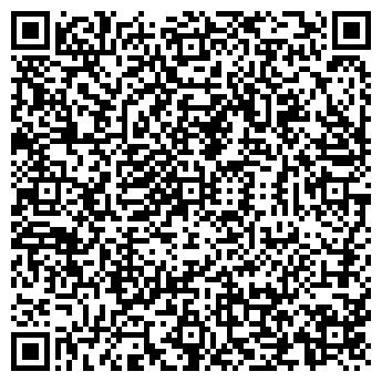 QR-код с контактной информацией организации ЛЕДИ-СТИЛЬ