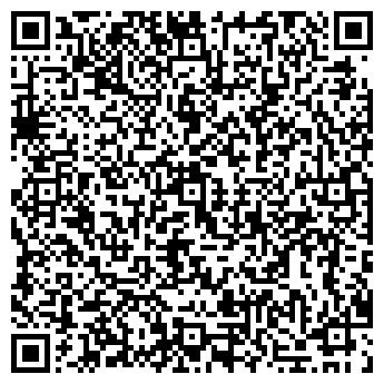 QR-код с контактной информацией организации РЕГИОНМЕХ