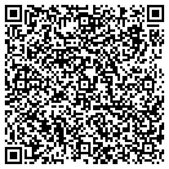 QR-код с контактной информацией организации ЭКСПРЕССИЯ АТЕЛЬЕ