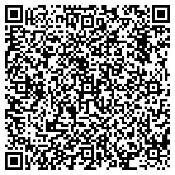QR-код с контактной информацией организации ЭЛЕГИЯ ООО ЛЮЦИАН