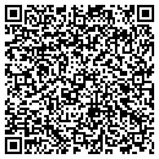 QR-код с контактной информацией организации БЕГА
