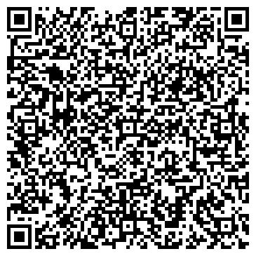 QR-код с контактной информацией организации АРТЛАЙН ООО ЗАВАРЗИН