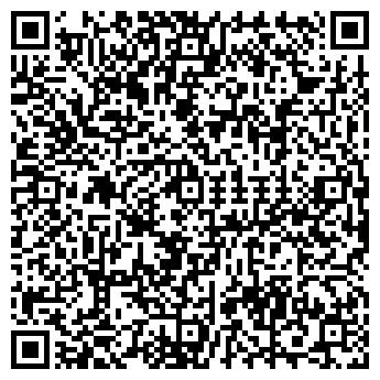 QR-код с контактной информацией организации ЗАВОД САНТЭКС СЗАО