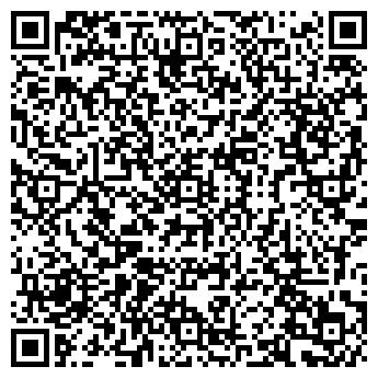 QR-код с контактной информацией организации СТУДИЯ КРЕАТИВА КВОЛИТИ ГРУППС