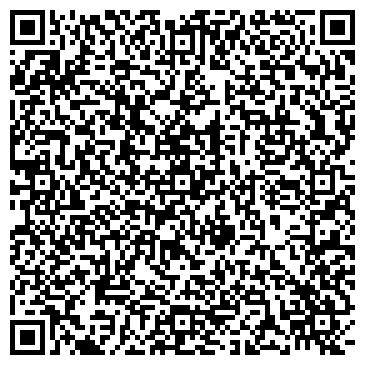QR-код с контактной информацией организации ЧОО ЗАПАДНОСИБИРСКАЯ БЕЗОПАСНОСТЬ