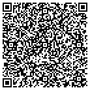 QR-код с контактной информацией организации ДОМ ЮСТИЦИИ ГУ