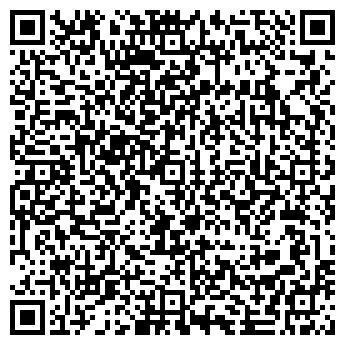 QR-код с контактной информацией организации ПРИНЦИПАЛ ООО