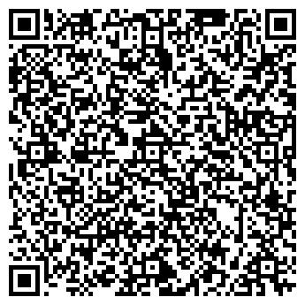 QR-код с контактной информацией организации ЭКСПЕРТ ПРАВА
