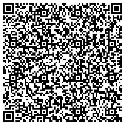QR-код с контактной информацией организации ЮРИДИЧЕСКАЯ КОНСУЛЬТАЦИЯ РАЙОННАЯ ХМАО МЕЖРЕГИОНАЛЬНАЯ КОЛЛЕГИЯ АДВОКАТОВ