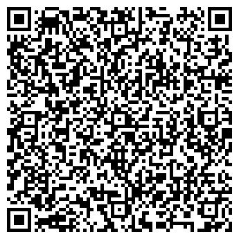 QR-код с контактной информацией организации ЛЕКС АНАЛИТИК ООО