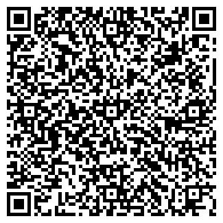 QR-код с контактной информацией организации ЭРГ ООО