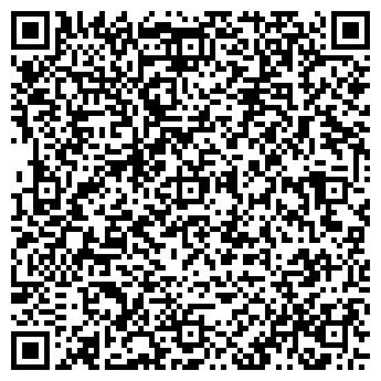 QR-код с контактной информацией организации ВСНЕТ ЗАО