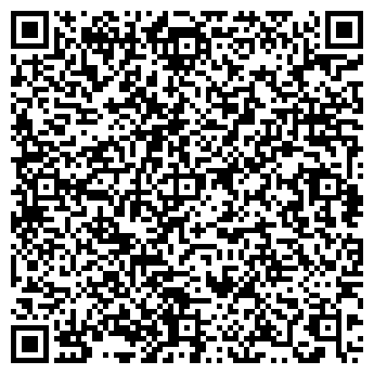 QR-код с контактной информацией организации ТЕЛЕ-ПЛЮС