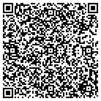 QR-код с контактной информацией организации АРМТЕК-СИБИРЬ ООО