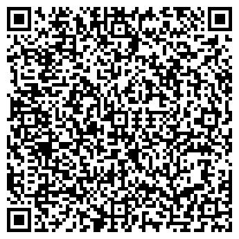 QR-код с контактной информацией организации БЕАТА РА ООО