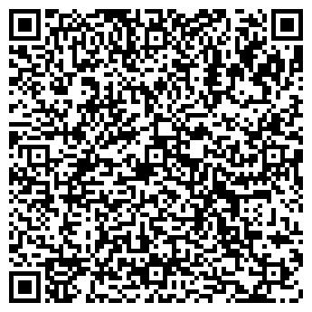 QR-код с контактной информацией организации БЕЛАЯ РОССЬ ООО