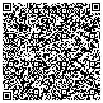 QR-код с контактной информацией организации ЦЕХ ПО ИЗГОТОВЛЕНИЮ ДОРОЖНЫХ ЗНАКОВ ФИЛИАЛ № 3 ГП СЕВЕРАВТОДОР