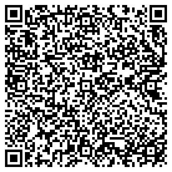 QR-код с контактной информацией организации ШАР АТЕЛЬЕ