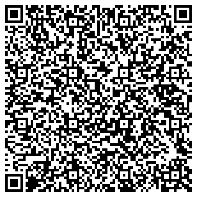 QR-код с контактной информацией организации БЕЗОПАСНАЯ ЭКСПЛУАТАЦИЯ ПРОМЫШЛЕННЫХ ОБЪЕКТОВ