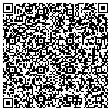 QR-код с контактной информацией организации № 3 РКЦ ПУНКТ ПО ПРИЕМУ ПЛАТЕЖЕЙ ЗА ЖКУ