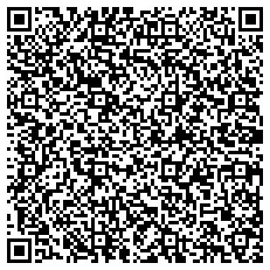 QR-код с контактной информацией организации № 4 РКЦ ПУНКТ ПО ПРИЕМУ ПЛАТЕЖЕЙ ЗА ЖКУ