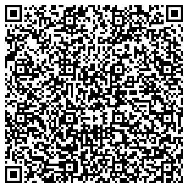 QR-код с контактной информацией организации № 6 РКЦ ПУНКТ ПО ПРИЕМУ ПЛАТЕЖЕЙ ЗА ЖКУ