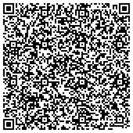 QR-код с контактной информацией организации ФЕДЕРАЛЬНОЕ КАЗНАЧЕЙСТВО ОТДЕЛЕНИЕ ПО ТЮМЕНСКАЯ ОБЛ., Г. СУРГУТУ И СУРГУТСКОМУ РАЙОНУ