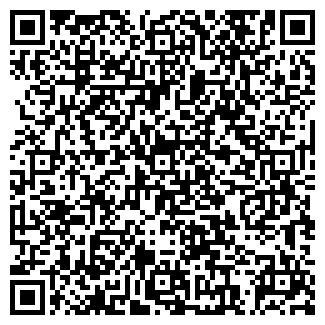 QR-код с контактной информацией организации ИНТЕКС ЛД ОДО