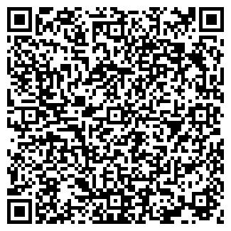 QR-код с контактной информацией организации ООО БАГРАТИОН