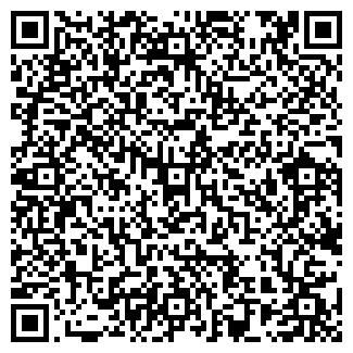 QR-код с контактной информацией организации ИНТЕРДЕКОР СООО