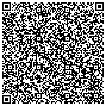 QR-код с контактной информацией организации ВОЕНИЗИРОВАННЫЙ ГОРОДСКОЙ ОТРЯД ПО ПРЕДУПРЕЖДЕНИЮ ВОЗНИКНОВЕНИЯ И ЛИКВИДАЦИИ ОТКРЫТЫХ НЕФТЯНЫХ И ГАЗОВЫХ ФОНТАНОВ