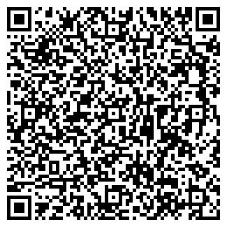 QR-код с контактной информацией организации МБС ЗАО