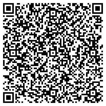 QR-код с контактной информацией организации ОФИС-ЦЕНТР ЗАО