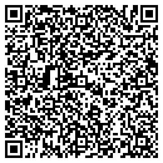 QR-код с контактной информацией организации ИСТАНБУЛ ОДО