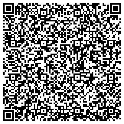 QR-код с контактной информацией организации ЮГОРСКАЯ ЛИЗИНГОВАЯ КОМПАНИЯ ОАО СУРГУТСКИЙ ФИЛИАЛ