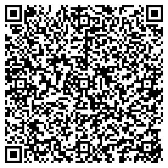 QR-код с контактной информацией организации СТЕРХ ГАЛЕРЕЯ