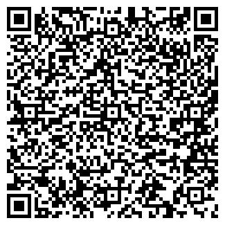 QR-код с контактной информацией организации КАПИТАНАРТИ ООО