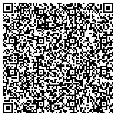 QR-код с контактной информацией организации ВЕСТА ЗАПАДНО-СИБИРСКИЙ ФИЛИАЛ ОАО ВОСТОЧНО-ЕВРОПЕЙСКОЕ СТРАХОВОЕ АГЕНТСТВО