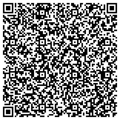 QR-код с контактной информацией организации ЗАПАДНО-СИБИРСКАЯ ТРАНСПОРТНАЯ СТРАХОВАЯ КОМПАНИЯ ООО СУРГУТСКИЙ ФИЛИАЛ