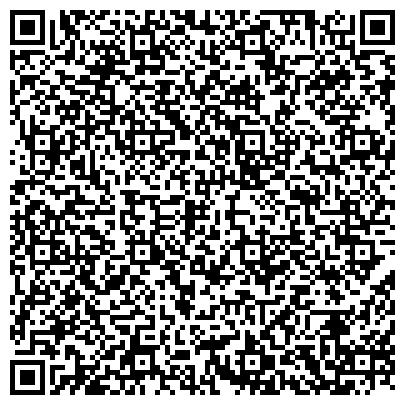 QR-код с контактной информацией организации ПРАВООХРАНИТЕЛЬНЫХ ОРГАНОВ СТРАХОВАЯ КОМПАНИЯ ЗАО ХАНТЫ-МАНСИЙСКИЙ ФИЛИАЛ